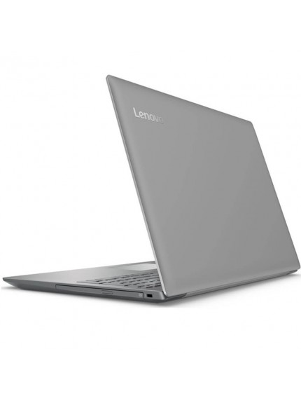 Lenovo IdeaPad 320-14IKBN Core i5-7200U - Platinum Grey