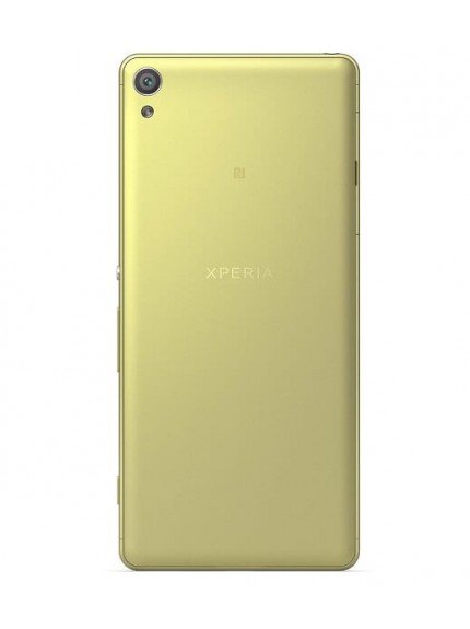 Sony Xperia X - Lime Gold