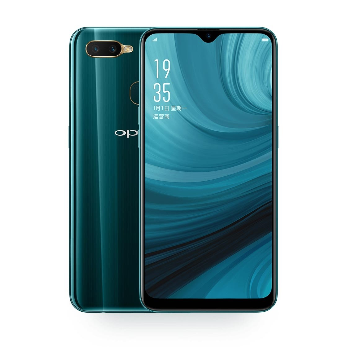 huge selection of 22282 113f7 OPPO A7 3GB/64GB - Glaze Blue